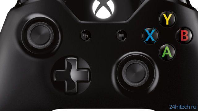 Microsoft инвестирует 1 миллиард долларов в разработку игр для Xbox One