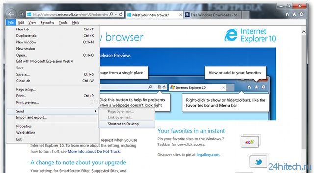 Microsoft намекнула на поддержку WebGL в Internet Explorer 11