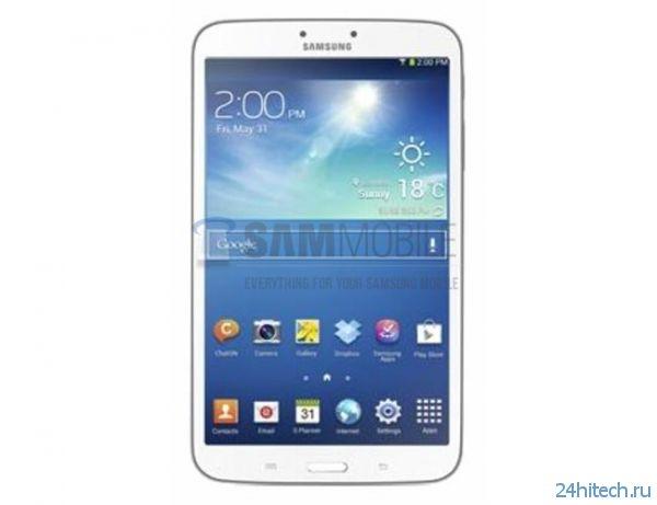 Неофициальные характеристики Samsung Galaxy Tab 3 8.0
