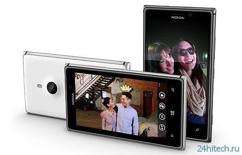 Nokia анонсировала смартфон Lumia 925 (5 фото + видео)