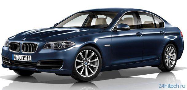 Новая «Пятерка» BMW — еще современнее, еще экономичнее