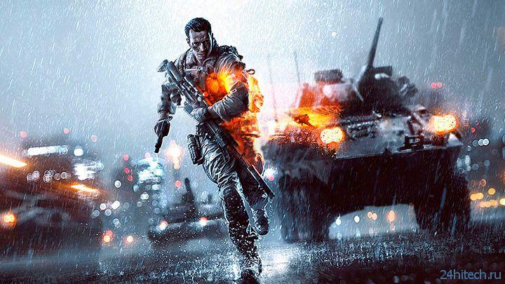 Объявлена дата выхода Battlefield 4
