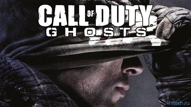 Официально анонсирована новая Call of Duty
