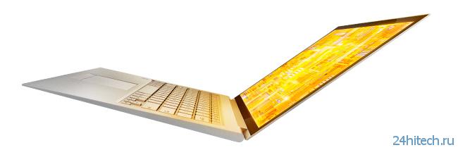 Официально: энергоэффективность процессоров Intel Haswell на 50 процентов выше, чем Ivy Bridge