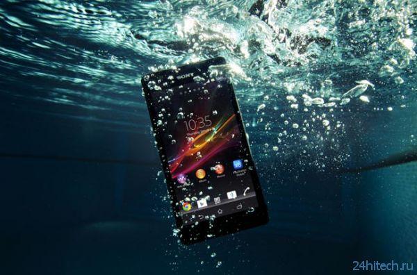 Официальный анонс Sony Xperia ZR