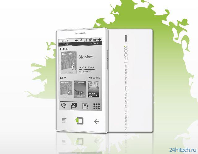 Onyx E43 - смартфон с экраном на электронных чернилах
