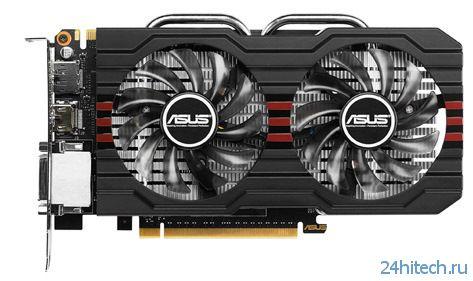 Оптимизированная видеокарта ASUS GeForce GTX 660 (GTX660-DC2OCPH-2GD5) c эффективным охлаждением