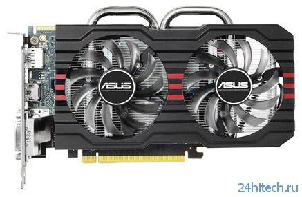 Оптимизированная видеокарта ASUS Radeon HD 7790 (HD7790-DC2OC-2GD5) с DirectCU II