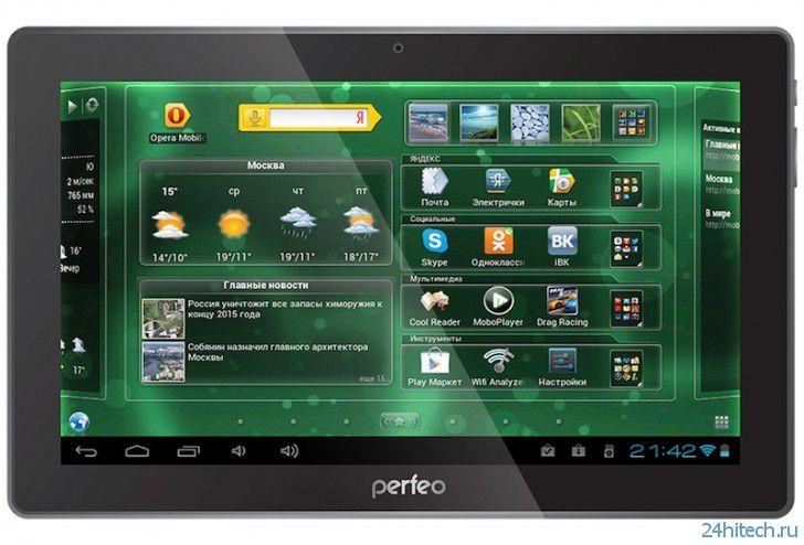 Perfeo 1016-HD: мощный, широкоформатный, недорогой планшет