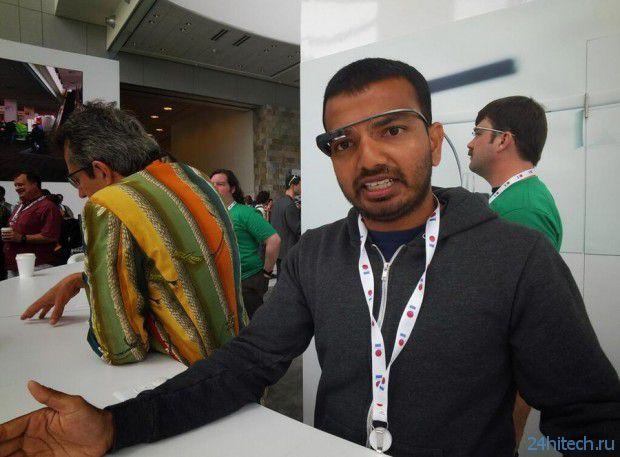 Первые фотографии сделанные очками Google Glass (18 фото)