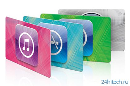 Подарочные карты iTunes разрешили оплачивать «Яндекс.Деньгами»