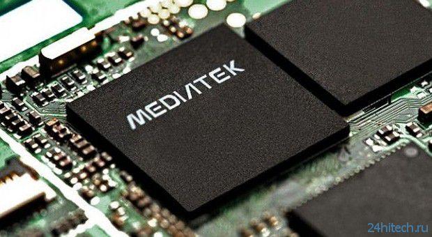 Прибыль MediaTek за первый квартал превысила 0 млн