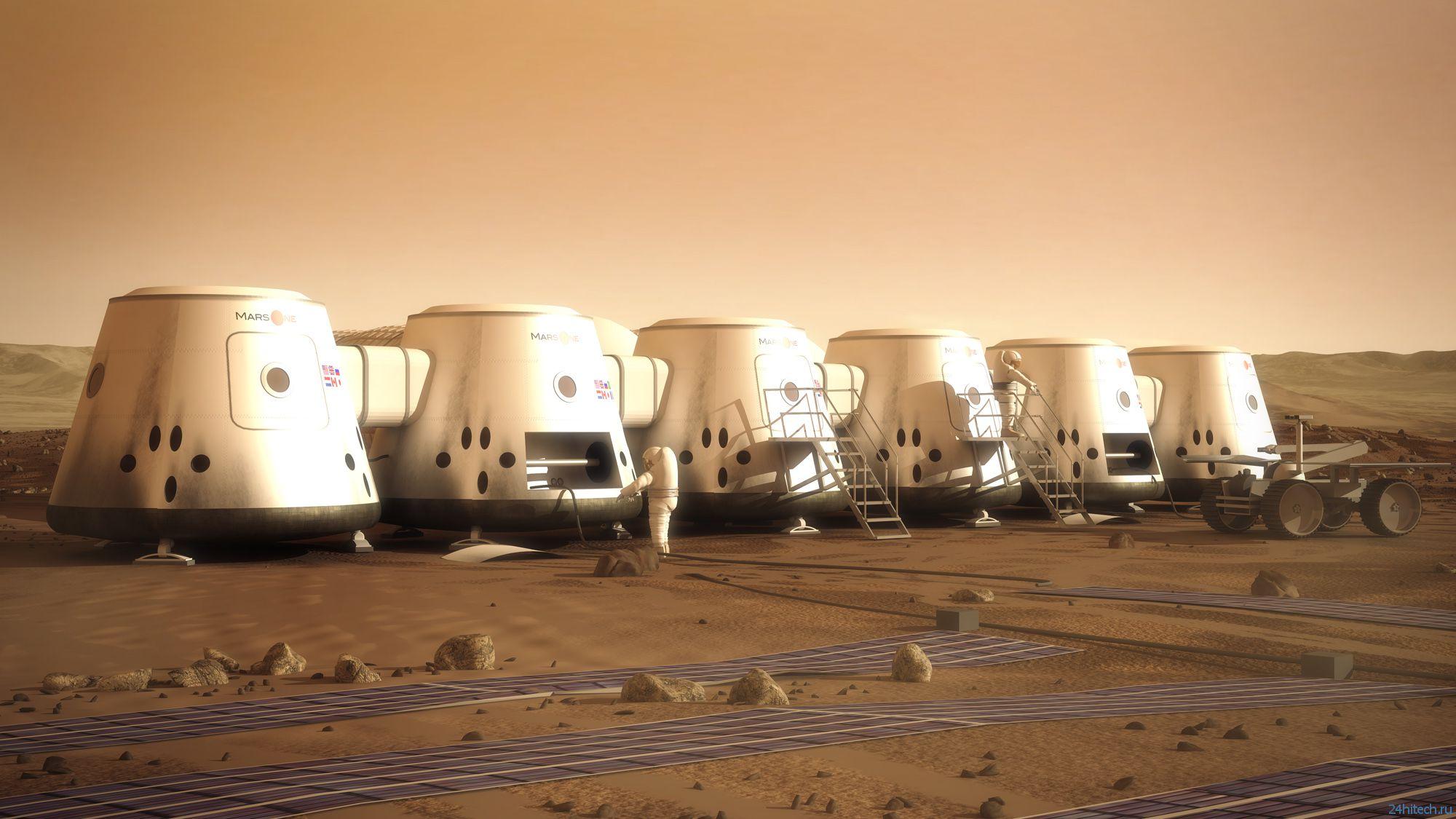 Прием заявок на участие в колонизации Марса идет полным ходом