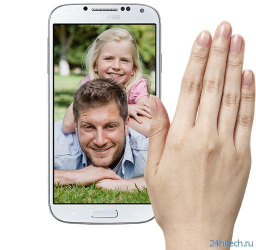 Продажи смартфона Samsung Galaxy S4 бьют рекорды