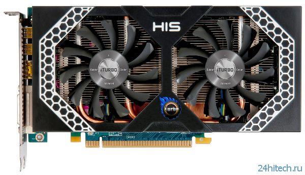 Разогнанная до 1000 МГц видеокарта HIS 7850 iPower IceQ X² Turbo