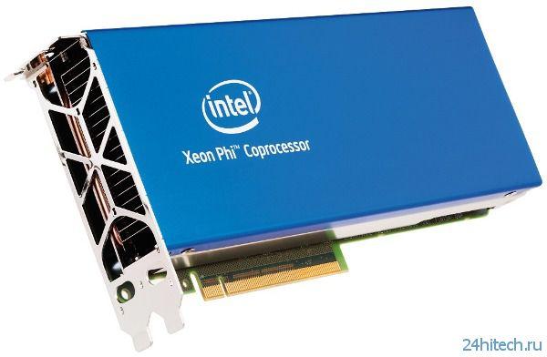 Сопроцессоры Intel Xeon Phi поддерживают OpenCL 1.2 с новым SDK