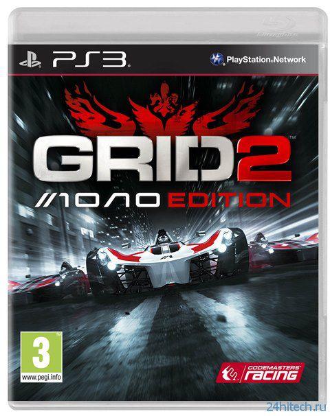 Специальное издание GRID 2 за 7 тыс.!
