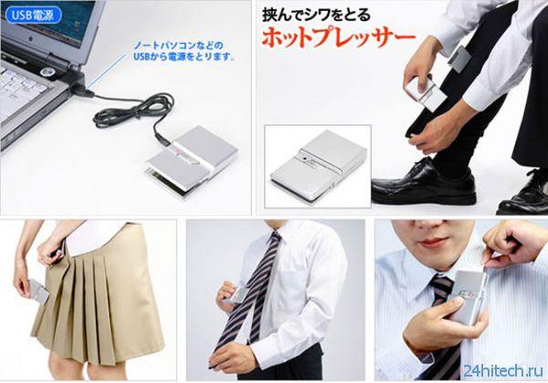 USB-утюг USB Iron