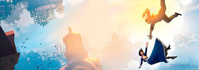 В дополнении к BioShock: Infinite может появиться новый компаньон