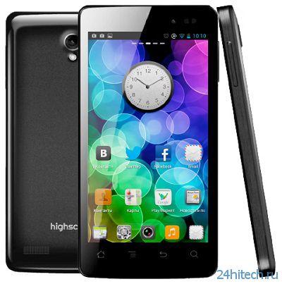 В продажу поступил смартфон Highscreen Omega Q