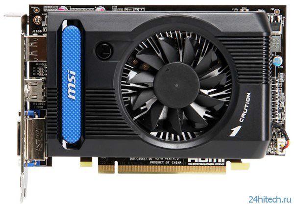 Видеокарта MSI Radeon HD 7730 (R7730-1GD5V1) появилась на официальном сайте