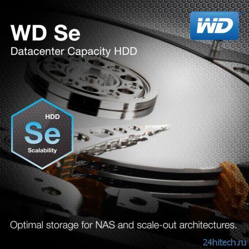 WD выпустила линейку корпоративных жестких дисков Se