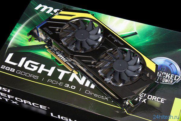 Замечена видеокарта MSI GeForce GTX 770 Lightning с системой охлаждения Twin Frozr 4