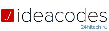 Adobe приобрела Ideacodes для усиления Creative Cloud