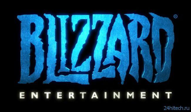 Blizzard посвятила разработку ММО «Titan» лучшим сотрудникам