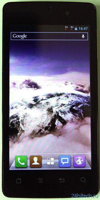 Highscreen Omega Q и Spark – бюджетные многоядерные смартфоны