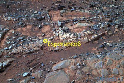 Марсоход Opportunity нашел следы пресной воды