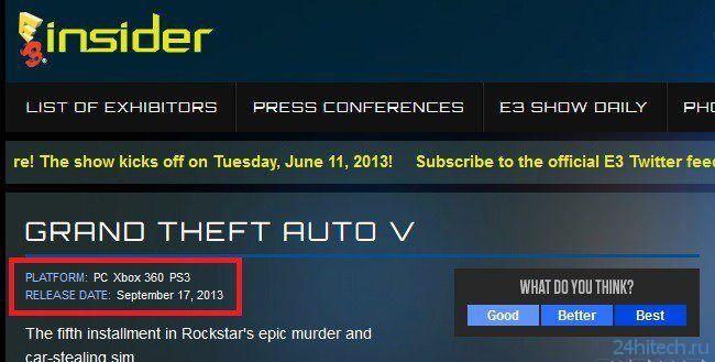 РС-версия GTA 5 появилась на сайте E3
