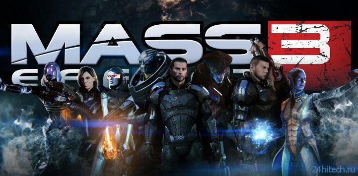 Раскрыты забракованные концовки Mass Effect 3