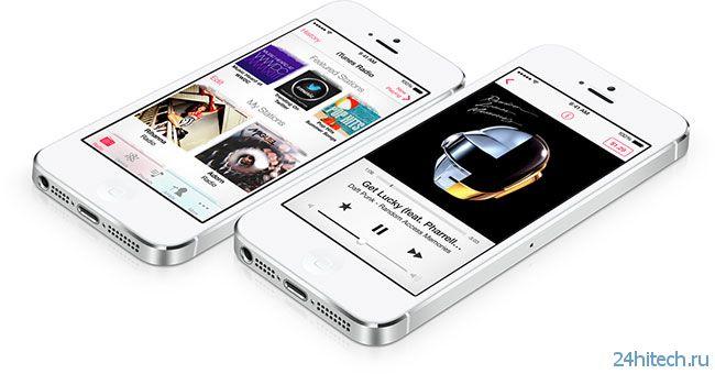 iTunes Radio — персональные радиостанции Apple, выход осенью и только в США