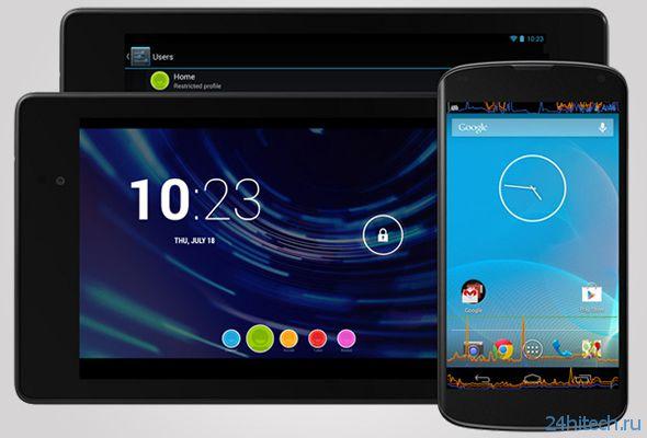 5 новых функций Android 4.3 Jelly Bean