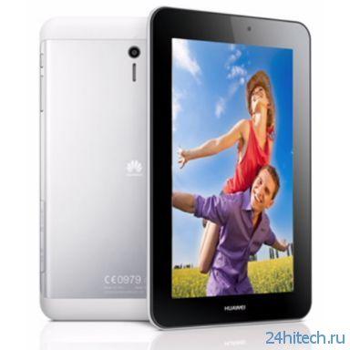 """7"""" планшет Huawei MediaPad 7 Youth поступит в продажу в третьем квартале"""