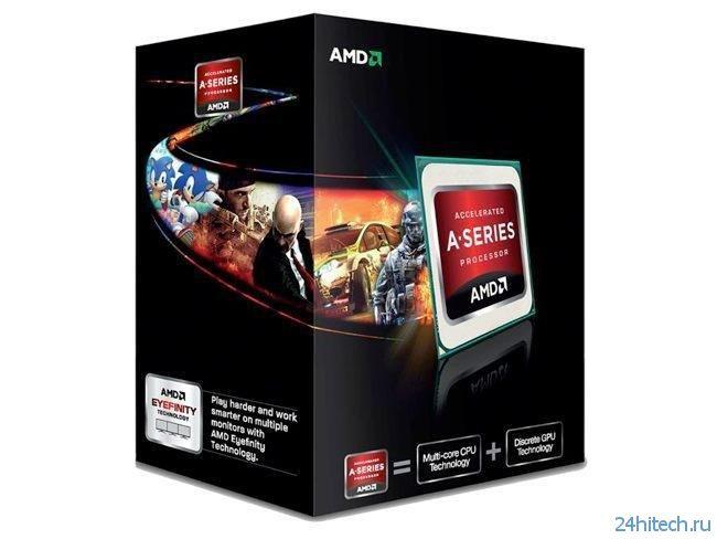 APU AMD A4-6300 доступен в составе десктопов линейки HP Pavilion