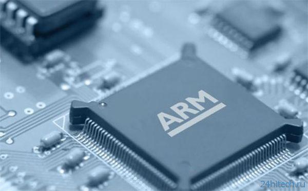 ARM-процессоры с частотой 3 ГГц появятся в 2014 году