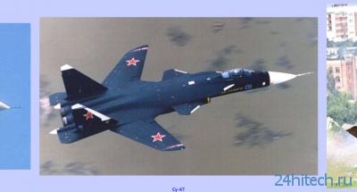 Air War: Современная Авиация 1.0.1