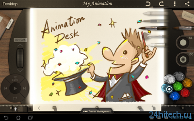 Animation Desk 1.0.3
