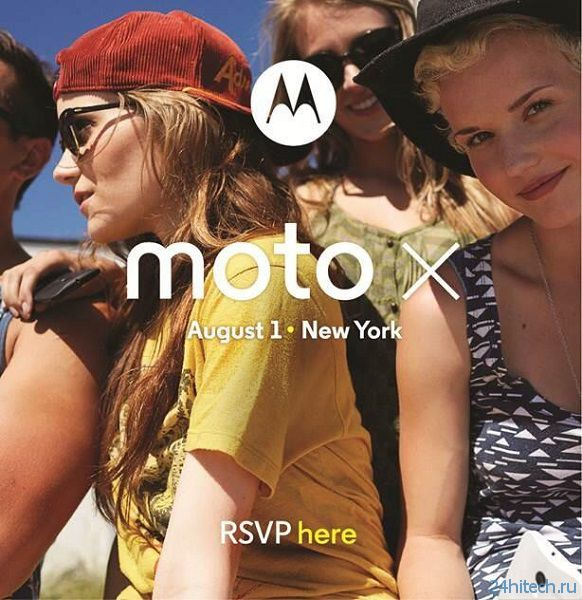 Анонс смартфона Motorola Moto X состоится 1 августа в Нью-Йорке