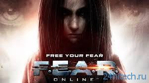 Анонсирован free-to-play шутер F.E.A.R. Online
