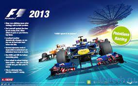 Анонсирован гоночный симулятор F1 2013