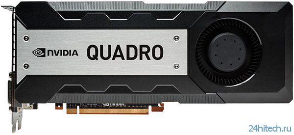 Анонсирована профессиональная видеокарта NVIDIA Quadro K6000 с 12 ГБ памяти