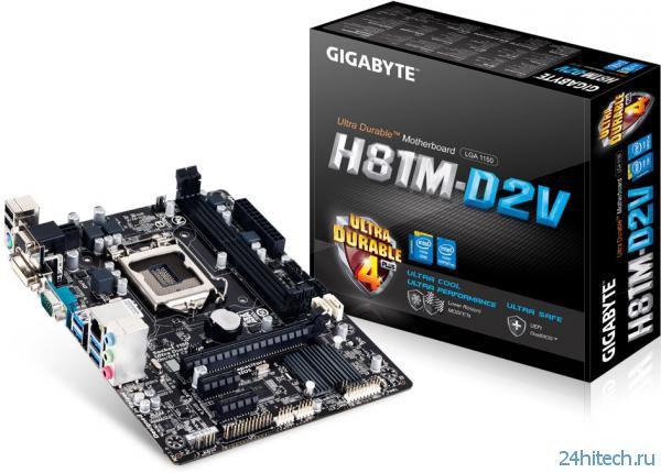 Анонсированы первые материнские платы компании GIGABYTE на основе чипсета Intel H81 Express