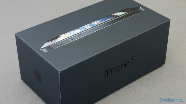 Apple уже тестирует увеличенные экраны для iPhone и iPad