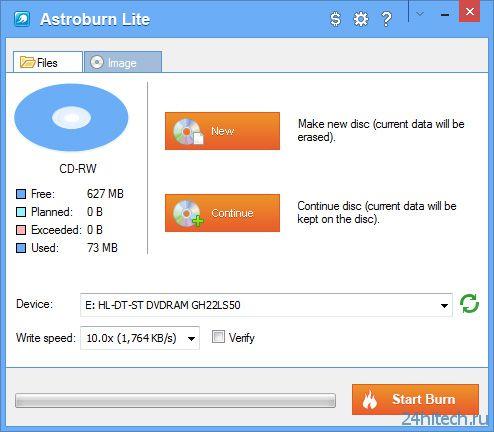 Astroburn Lite 1.8: бесплатная программа для записи дисков