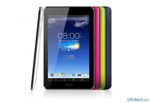 Asus MeMO Pad HD 7 — конкурент Nexus 7 за 149 $
