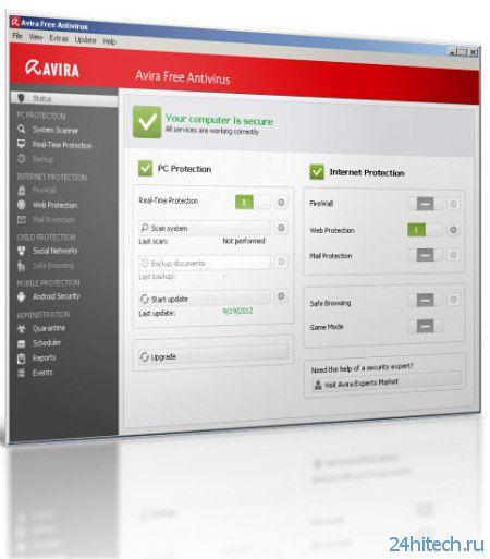 Avira Free Antivirus 2013 v.13.0.0.3737 - бесплатный антивирус для защиты ПК от вредоносного ПО