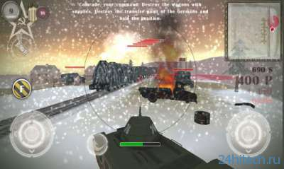 Battle Killer T34 3D 1.0.0